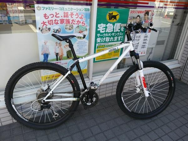 DCIM0070.JPG