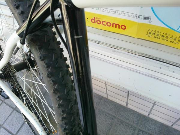DCIM0078.JPG